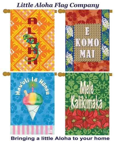 KPD-Little-Aloha-Flag-Collection